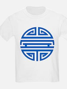 Blue Shou T-Shirt