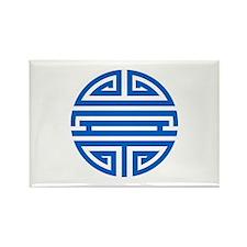 Blue Shou Rectangle Magnet