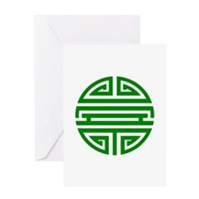 Green Shou Greeting Card