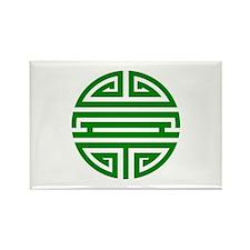 Green Shou Rectangle Magnet