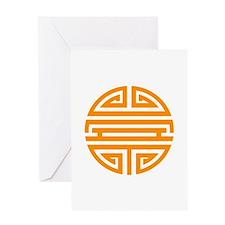 Orange Shou Greeting Card