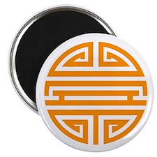 Orange Shou Magnet