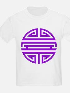 Purple Shou T-Shirt