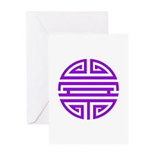 Purple Shou Greeting Card