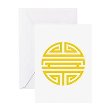 Yellow Shou Greeting Card