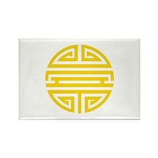 Yellow Shou Rectangle Magnet