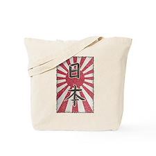 Vintage Japan Tote Bag