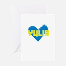 Yulia For President Greeting Cards (Pk of 20)
