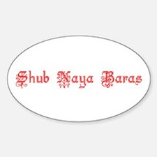 Shub Naya Baras Oval Decal