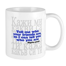Who Your Friends Are... Mug