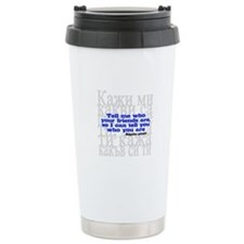 Who Your Friends Are... Travel Mug