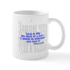 Law is like the... Mug