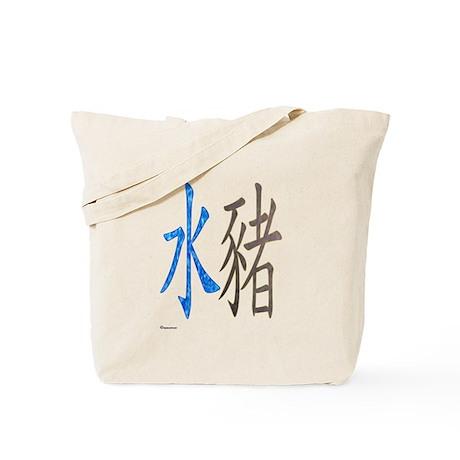 Chinese Water Pig Tote Bag