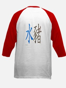Chinese Water Pig Kids Baseball Jersey