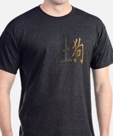 Chinese Earth Dog T-Shirt