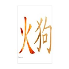 Chinese Fire Dog Rectangle Decal