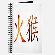 Chinese Fire Monkey Journal
