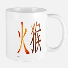 Chinese Fire Monkey Mug