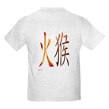 Chinese Fire Monkey T-Shirt