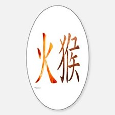 Chinese Fire Monkey Oval Decal
