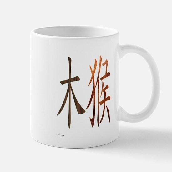 Chinese Wood Monkey Mug