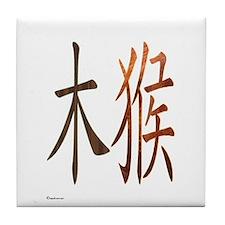 Chinese Wood Monkey Tile Coaster