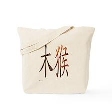 Chinese Wood Monkey Tote Bag