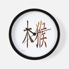 Chinese Wood Monkey Wall Clock