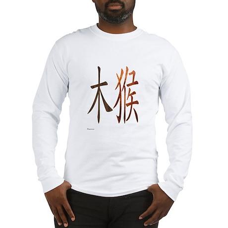 Chinese Wood Monkey Long Sleeve T-Shirt