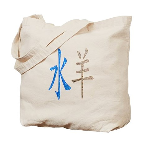 Chinese Water Sheep Tote Bag
