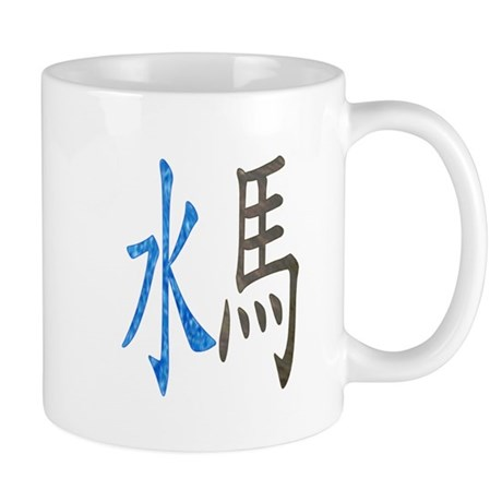 Chinese Water Horse Mug