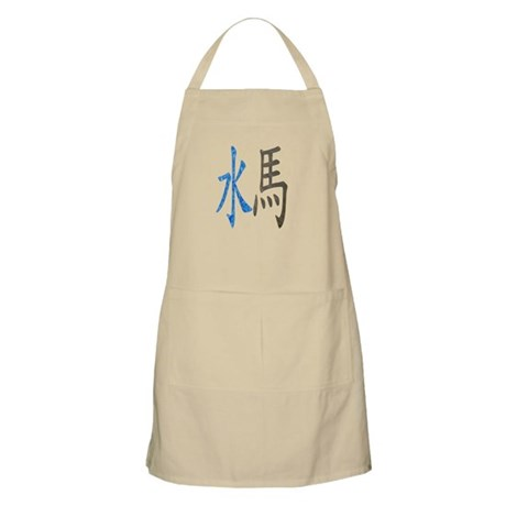 Chinese Water Horse BBQ Apron