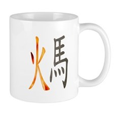 The Fire Horse Store Mug