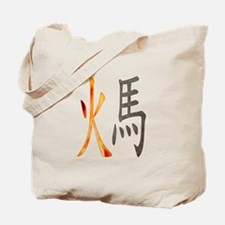 The Fire Horse Store Tote Bag
