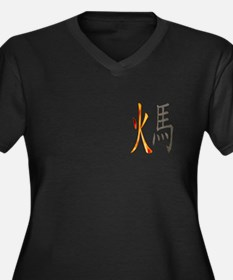 Chinese Fire Horse Women's Plus Size V-Neck Dark T