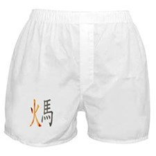 The Fire Horse Store Boxer Shorts