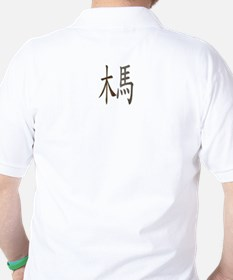 Chinese Wood Horse T-Shirt