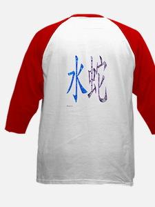 Chinese Water Snake Kids Baseball Jersey