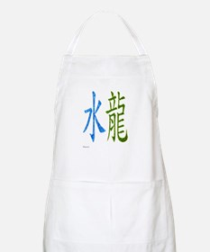 Chinese Water Dragon BBQ Apron