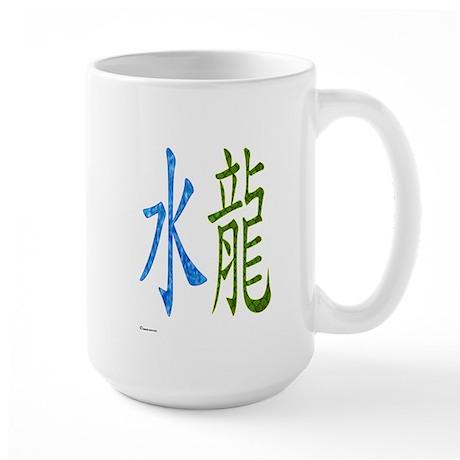 Chinese Water Dragon Large Mug