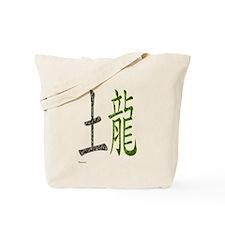 Chinese Earth Dragon Tote Bag