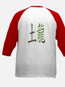 Chinese Earth Dragon Kids Baseball Jersey