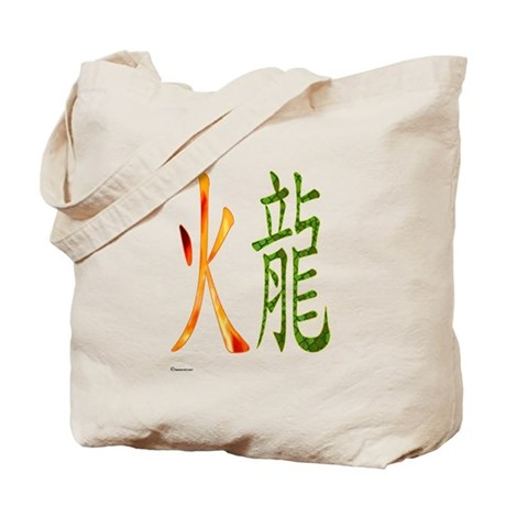 Chinese Fire Dragon Tote Bag