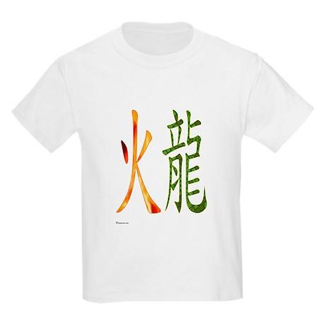 Chinese Fire Dragon Kids Light T-Shirt