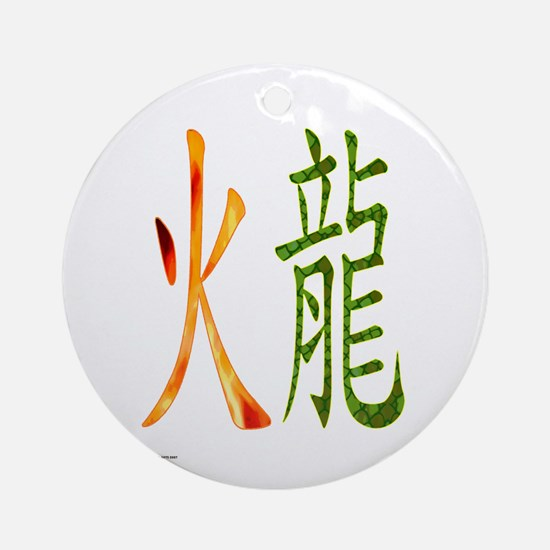 Chinese Fire Dragon Ornament (Round)