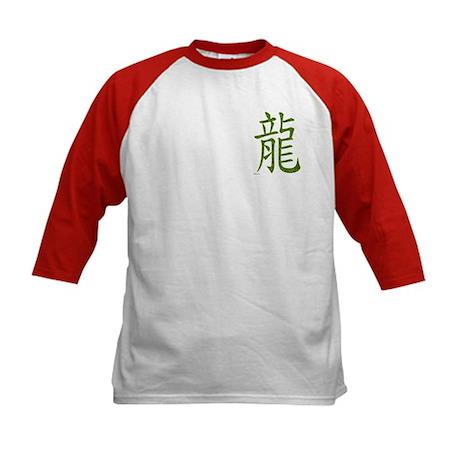 Chinese Dragon Kids Baseball Jersey