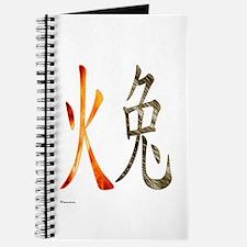 Chinese Fire Rabbit Journal