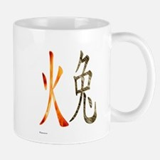 Chinese Fire Rabbit Mug