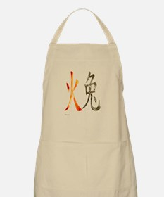 Chinese Fire Rabbit BBQ Apron