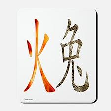 Chinese Fire Rabbit Mousepad